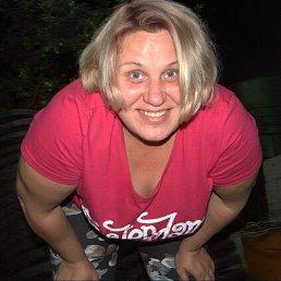 Александра, 36 лет, Оренбург
