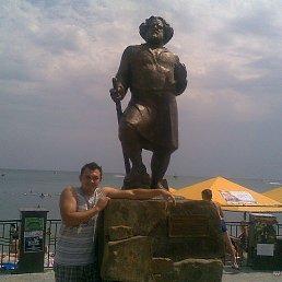 Андрей, Киев, 37 лет