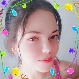 Алёна, Иркутск, 25 лет