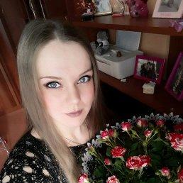 Анастасия, 25 лет, Переславль-Залесский