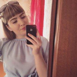 Светлана, 19 лет, Тюмень