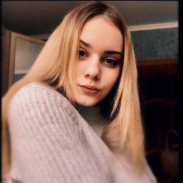 Анастасия, 16 лет, Белгород