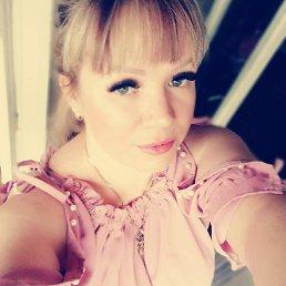 Лариса, 37 лет, Санкт-Петербург