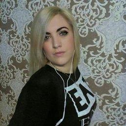 Вікторія, 30 лет, Светловодск