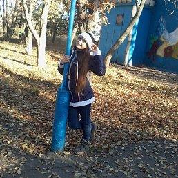 Виктория, 16 лет, Беловодск