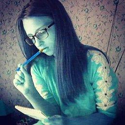 Лиза, 17 лет, Николаев