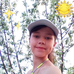 Алёна, 17 лет, Белгород