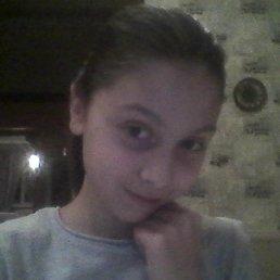Антуанетта, 20 лет, Дмитров