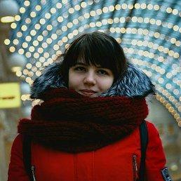 Kristin, 20 лет, Раменское