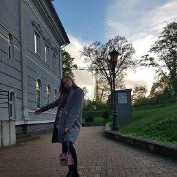 Вероника, 18 лет, Калининград