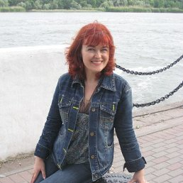 Галина, 44 года, Ростов-на-Дону