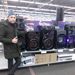 Али, 24 года, Татарстан