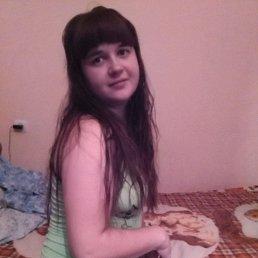Татьяна, 28 лет, Железногорск
