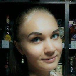 Маргарита, 28 лет, Барнаул