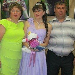 Галина, 45 лет, Ульяновск