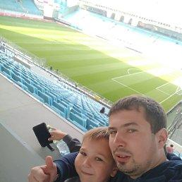 Владислав, 32 года, Ивантеевка