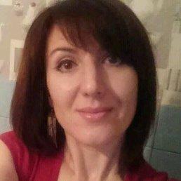 Ника, 39 лет, Волоколамск