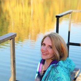 Ирина, 37 лет, Жуковский