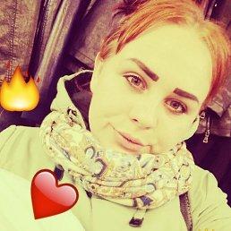 Лина, 19 лет, Ростов-на-Дону