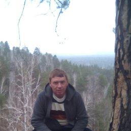 Рома, 43 года, Иловайск