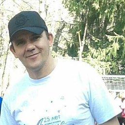 Евгений, 44 года, Алма-Ата