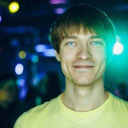 Сергей, Оренбург, 29 лет