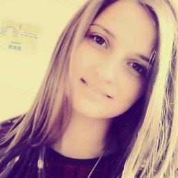 Маша, 20 лет, Мукачево