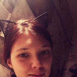 Римма, 24 года, Узловая