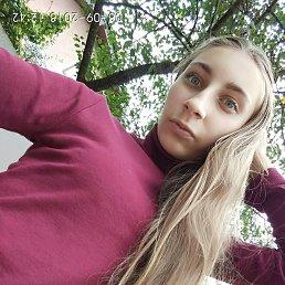 Іра, 18 лет, Ивано-Франковск
