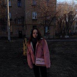Яна, 16 лет, Челябинск