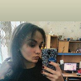 Евгения, 21 год, Асбест