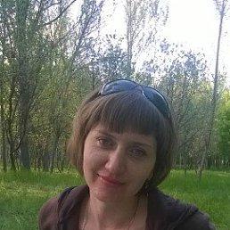 Анна, 36 лет, Гуляйполе