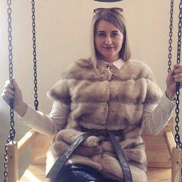 Кристина, 30 лет, Симферополь