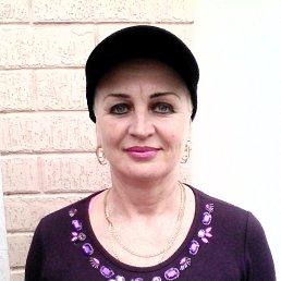 Валентина, 56 лет, Геническ