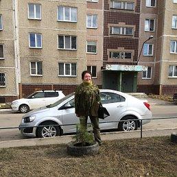 Любовь, , Челябинск