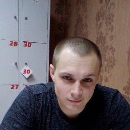 Дмитрий, 28 лет, Ордынское