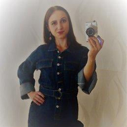 Светлана, 28 лет, Ростов