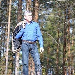 Сергей, 49 лет, Мирный