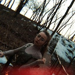 Кристина, 17 лет, Макеевка