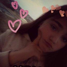 Анна, 17 лет, Томск