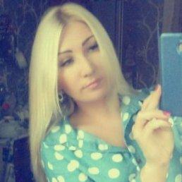 Ольга, 36 лет, Междуреченск