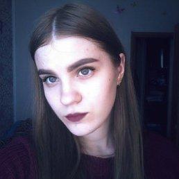 Oksana, 23 года, Уфа