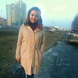 Софья, 25 лет, Сергиев Посад
