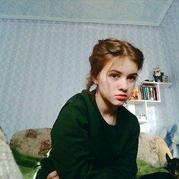 Анастасия, 17 лет, Нижний Тагил