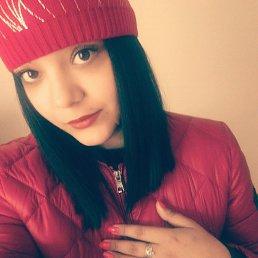Анастасия, 26 лет, Омск