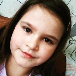 Екатерина, 20 лет, Дмитров