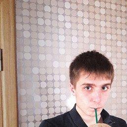Вадим, 17 лет, Санкт-Петербург