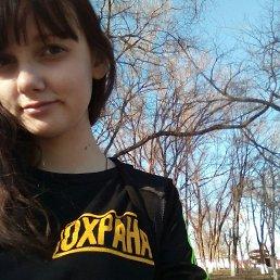 Ирина, 17 лет, Бесскорбная