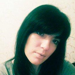 Олеся, 29 лет, Красноярск