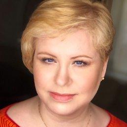 Марина, 46 лет, Челябинск